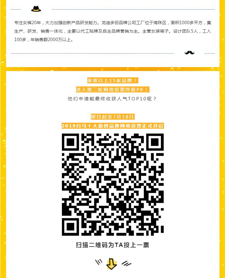2019071609564460557.jpg