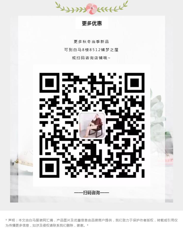 2019110815134062085.jpg